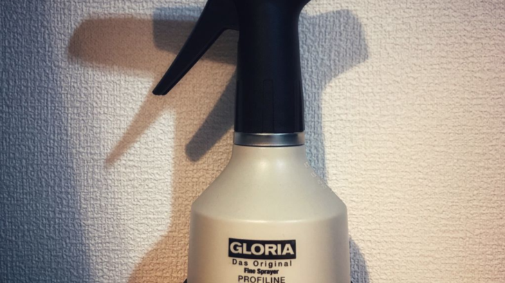 """インテリアに映えるスプレーボトル""""GLORIA(グロリア) Pro5"""""""