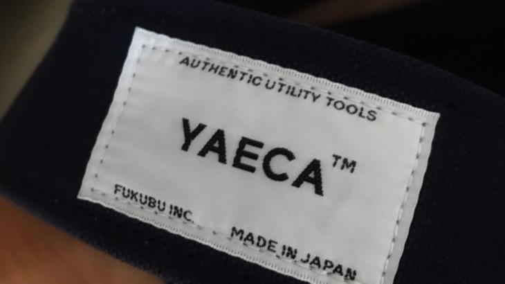 """心地の良さを追求するyaeca(ヤエカ)の逸品""""Tool Bag"""""""