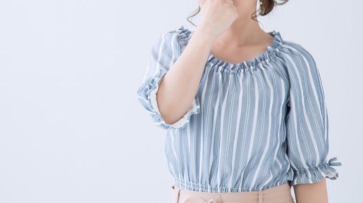 ワキガ、脇汗、体臭で悩んでいる30代へ!!『テサランクリア』で脇の悩みとサヨウナラ!!